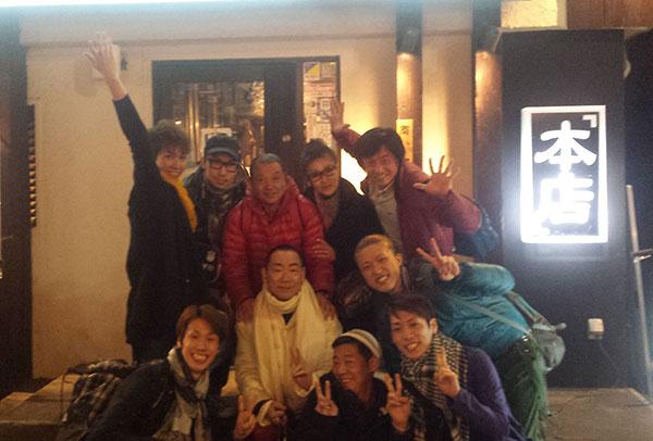 http://www.majima-shigeki.com/info/img/love_m_20150326.jpg