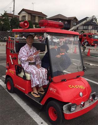 http://www.majima-shigeki.com/info/img/love_m_20150717a.jpg