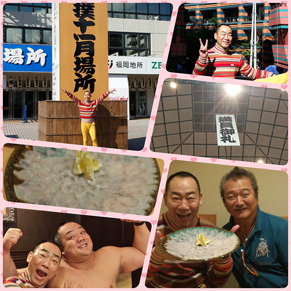 http://www.majima-shigeki.com/info/img/love_m_20151118.jpg