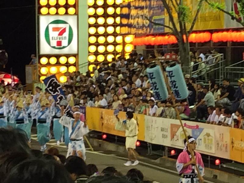 http://www.majima-shigeki.com/info/img/love_m_20160812b.jpg