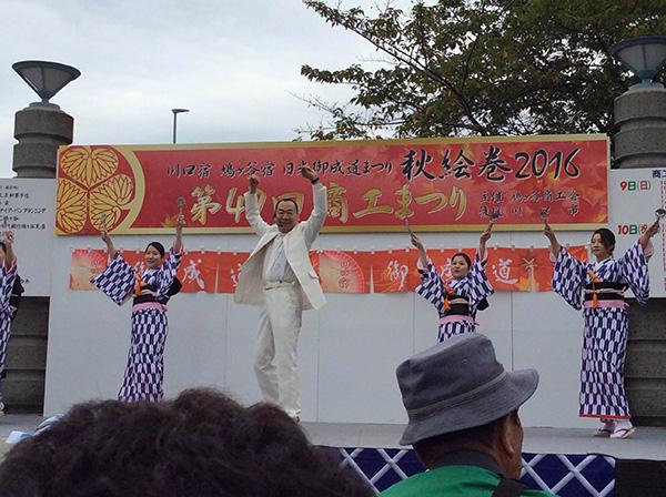 http://www.majima-shigeki.com/info/img/love_m_20161010.jpg