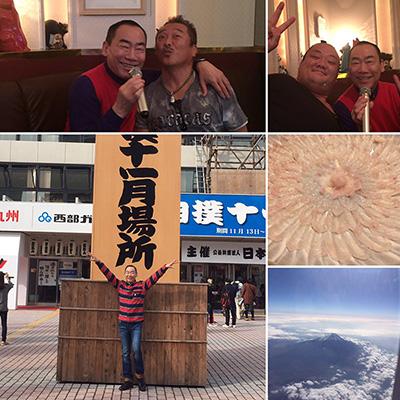 http://www.majima-shigeki.com/info/img/love_m_20161124.jpg