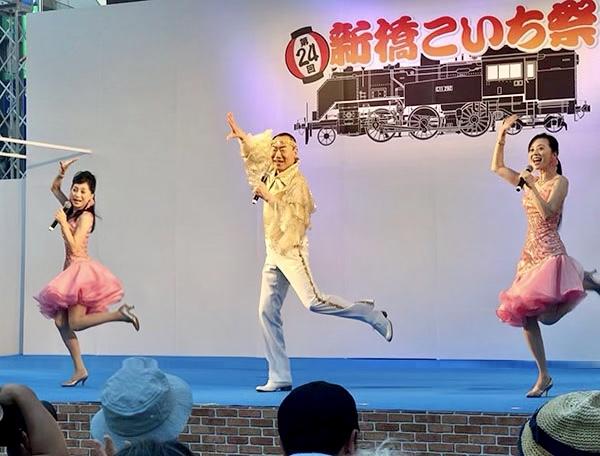 http://www.majima-shigeki.com/info/img/love_m_2019.07.2_d.jpg