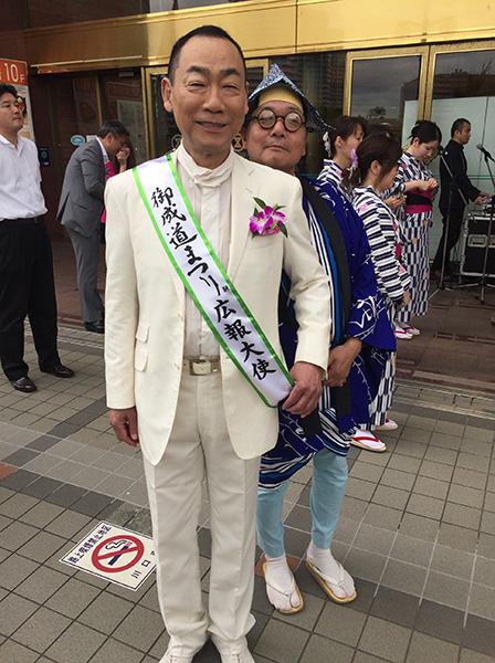 http://www.majima-shigeki.com/info/img/love_m_2019.09.25_a.jpg